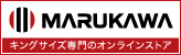Marukawa Confectionery Co., Ltd